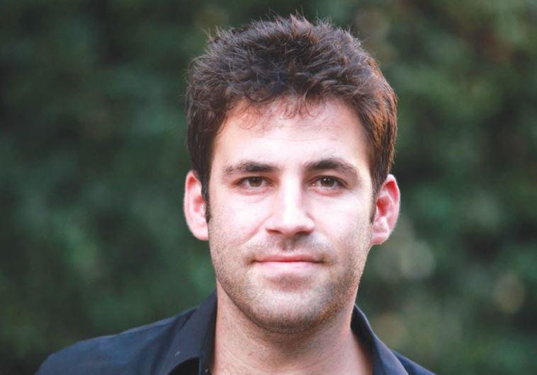 Ofer Berkowitz