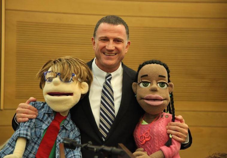 Knesset puppets