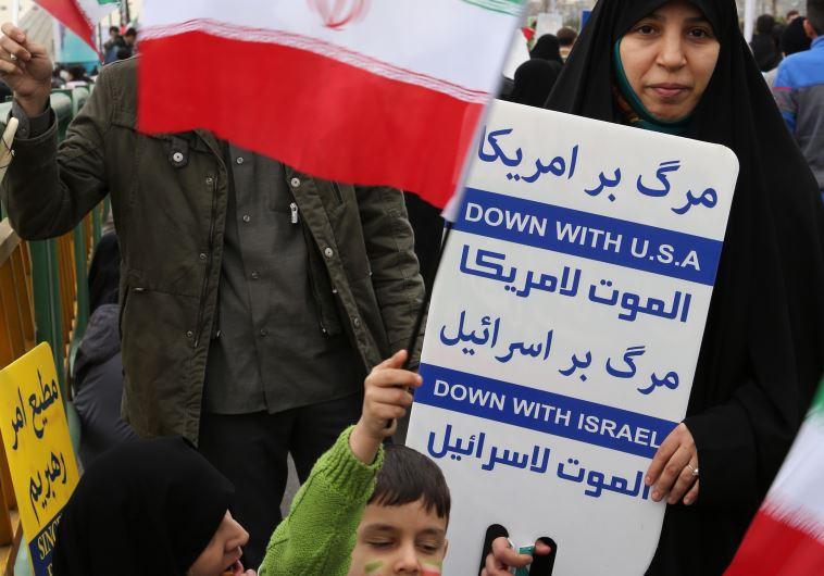 Iranian anti-US and anti-Israel
