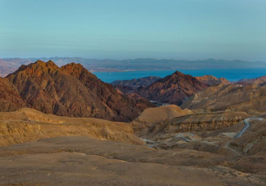 A view of the Eilat Mountains and the Red Sea