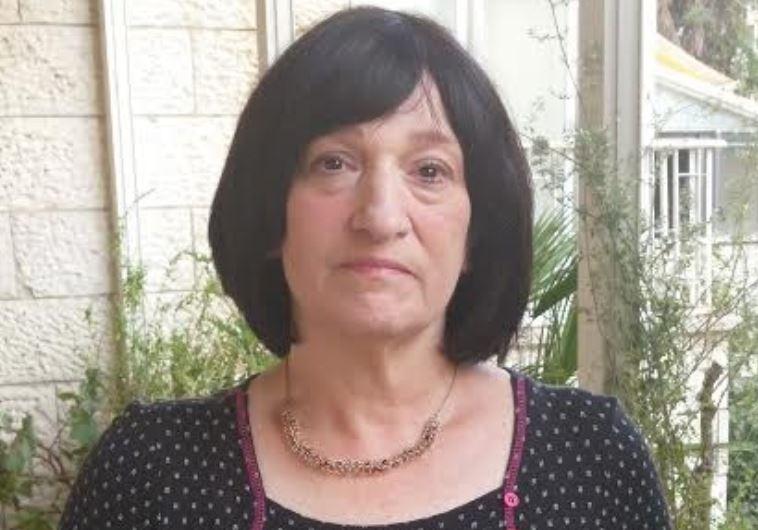Judy Siegel-Itzkovich