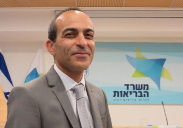 Prof. Roni Gamzu