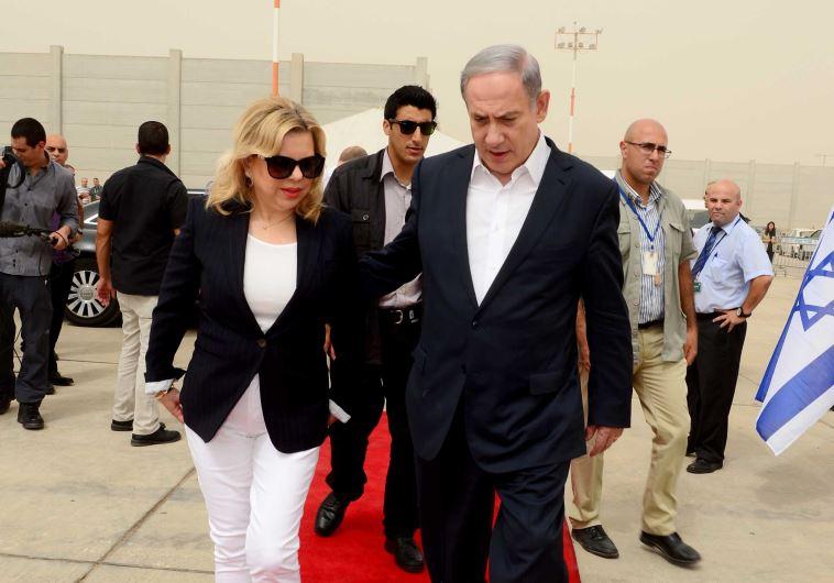 Benjamin and Sara Netanyah