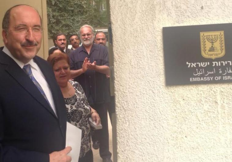 Israeli embassy in Cairo