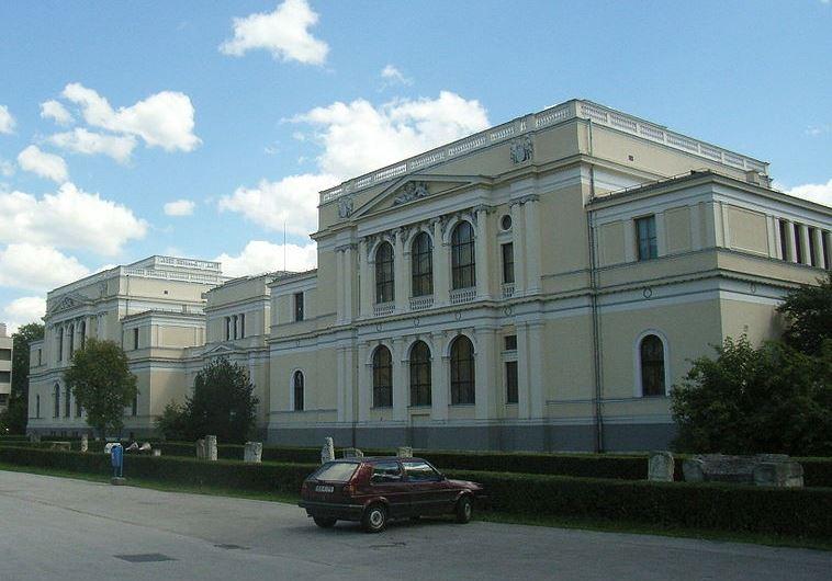 Bosnia's National Museum