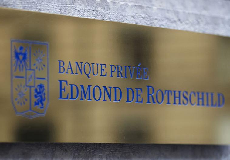 A logo of Banque Privee Edmond de Rothschild is seen on the bank building in Geneva