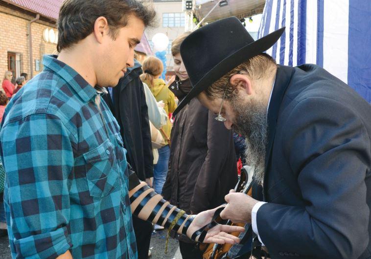 Jewish festival in Kazan