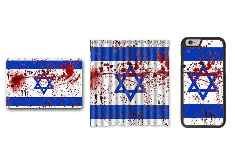 Anti Israel products