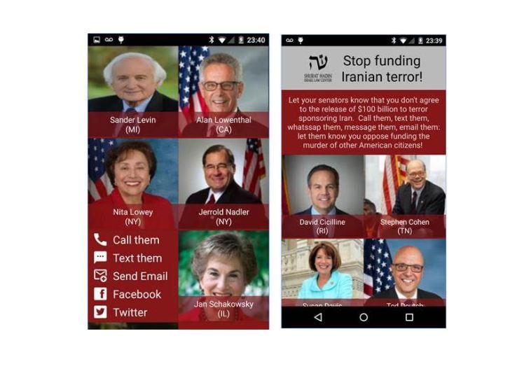 Stop billions to Iran's terror app