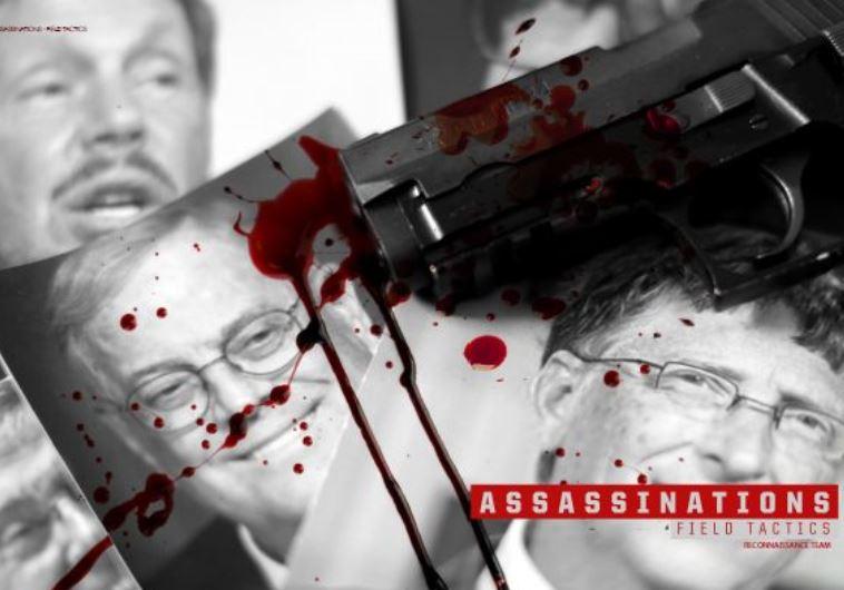 Al-Qaida magazine