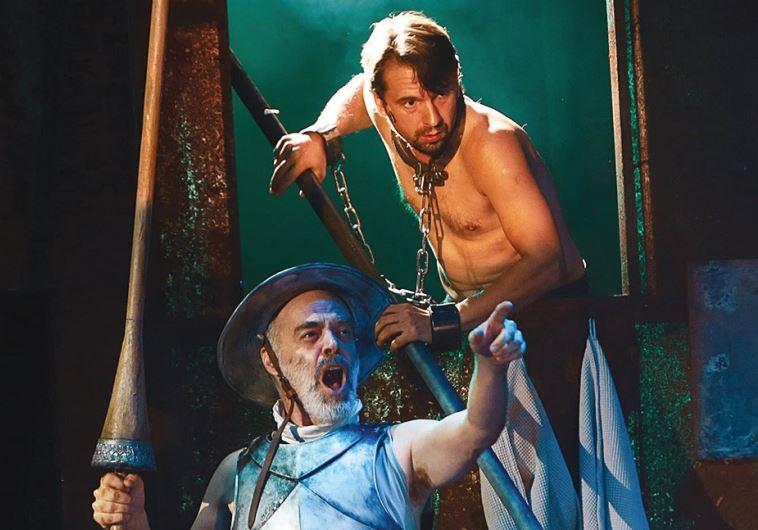 Don Quixote'