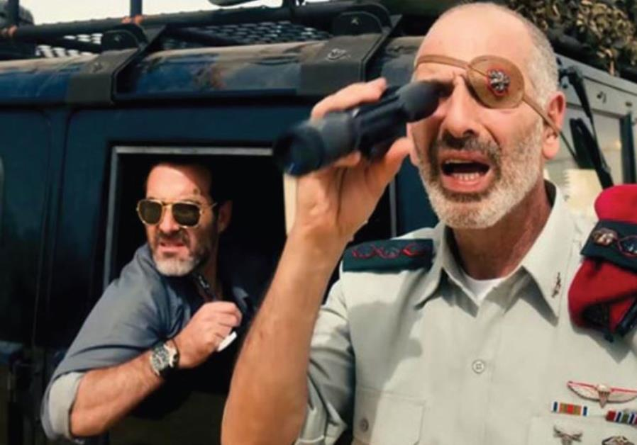 Film more a farce than a satire israel news jerusalem for Farcical comedy movies