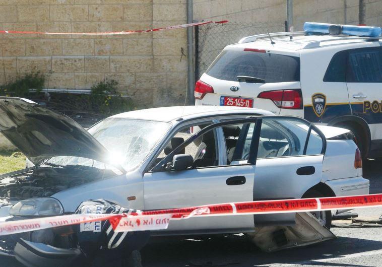 Police at a crime scene