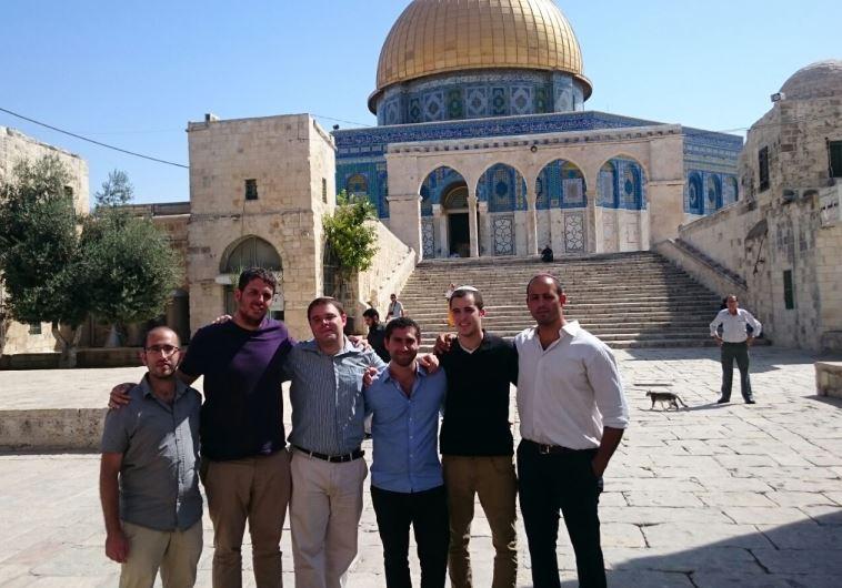 Likud Youth