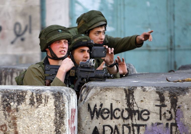 West Bank soldiers cellphone