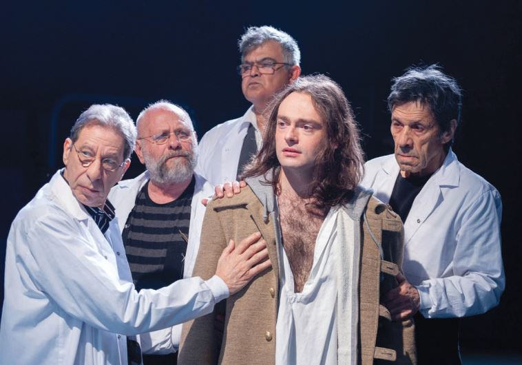 ALEX KROLL (center) as the tortured mental patient Oedipus in 'Oedipus – a Case Study'