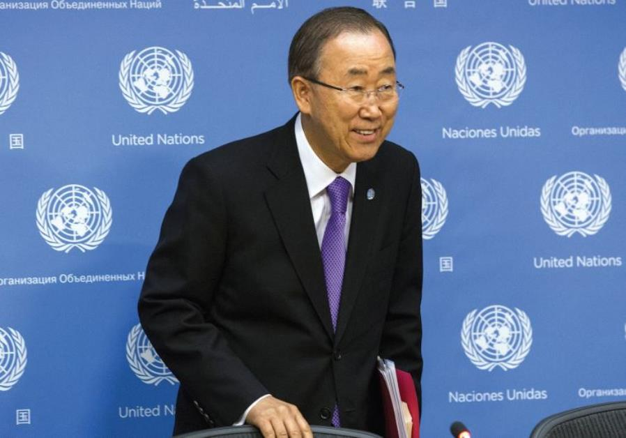 UNITED NATIONS Secretary General Ban Ki-moon arrives to address media at the UN headquarters