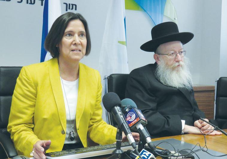 DR. OSNAT LUXENBURG (L) and Health Minister Ya'acov Litzman