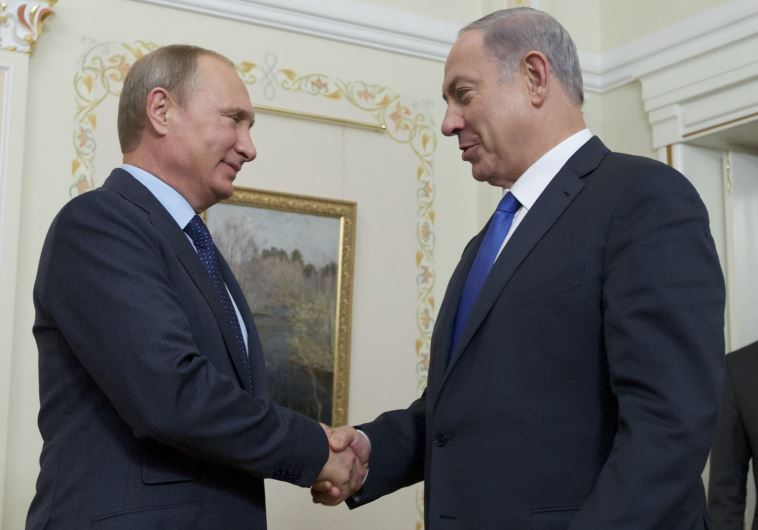 Analysis: Israel quiet over 'hotline' with Russia on Syria