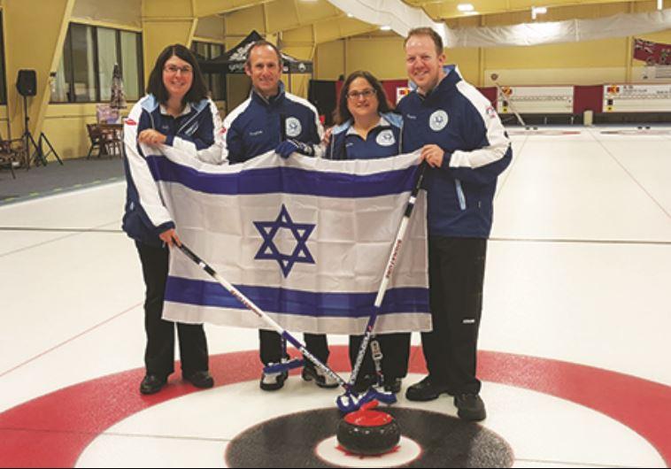 Israeli curling