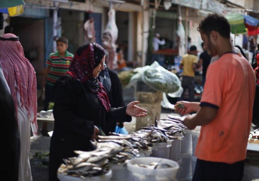 Gaza economy