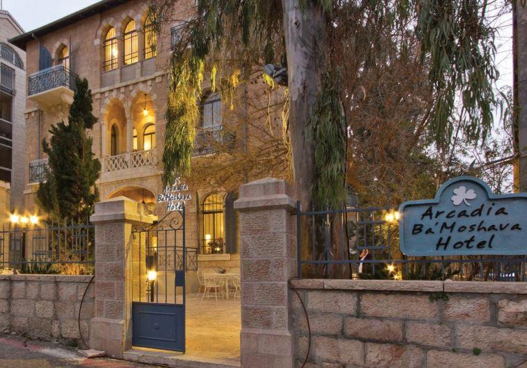 Arcadia Ba'Moshava Hotel