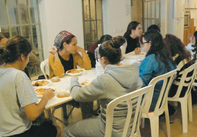 Atara Israel