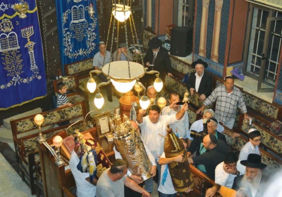 Ades Synagogue in Jerusalem