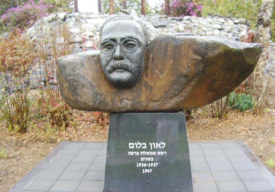 The Leon Blum memorial