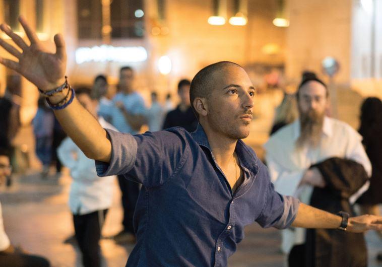 'Humans of Jerusalem' facebook page