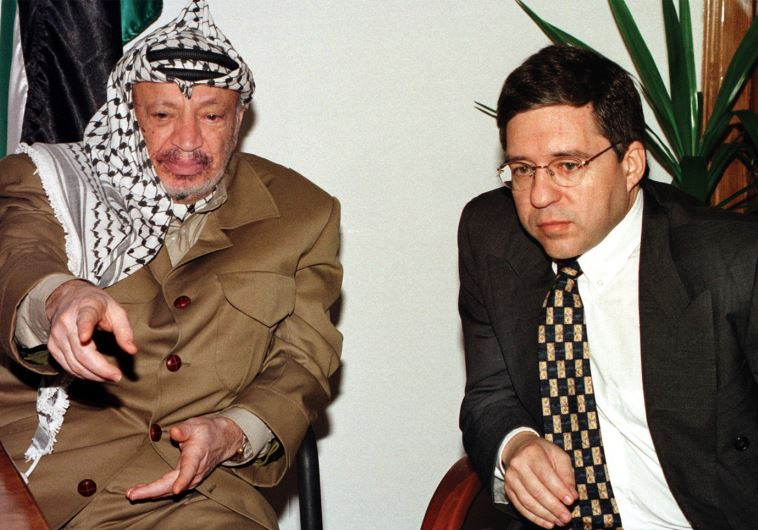 Oslo Yasser Arafat