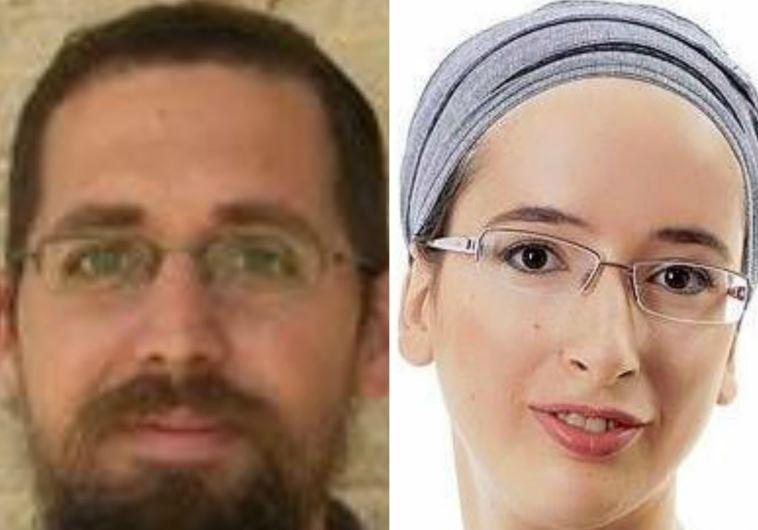 The Israeli couple killed were identified as Eitam and Na'ama Henkin