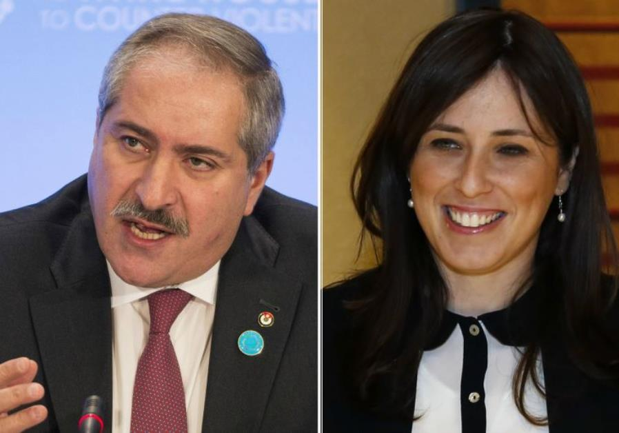 Jordanian Foreign Minister Nasser Judeh (L) and Israeli Deputy Foreign Minister Tzipi Hotovely