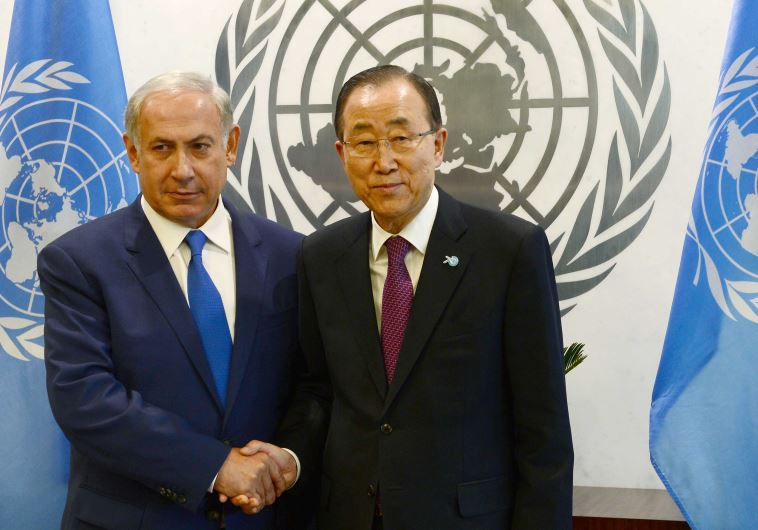 Prime Minister Benjamin Netanyahu (L) and UN Secretary-General Ban Ki-moon meet in New York