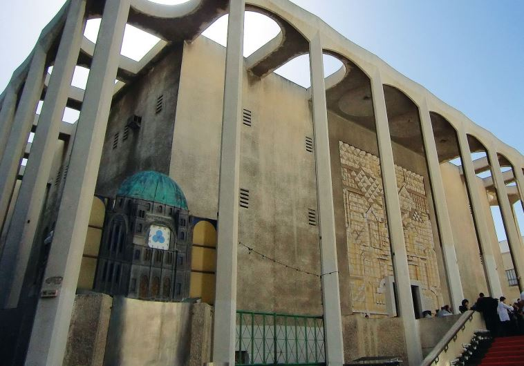 Tel Aviv Synagogue