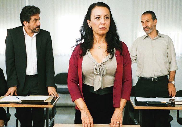 'Gett: The Trial of Viviane Amsalem.'
