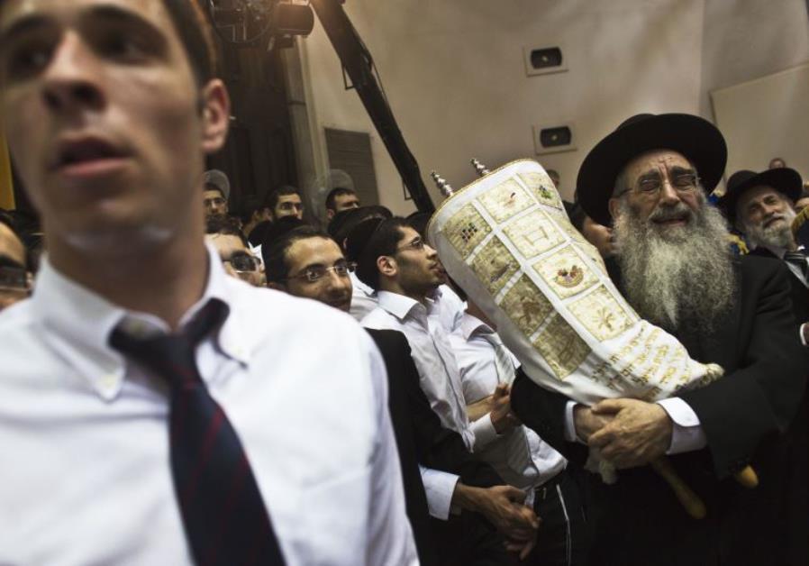 Simhat Torah