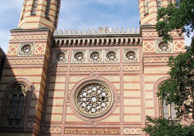 Dohány Street Synagogue, Budapest