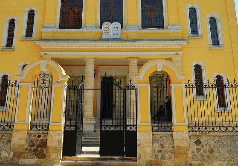 Grand Synagogue of Edirne, Turkey