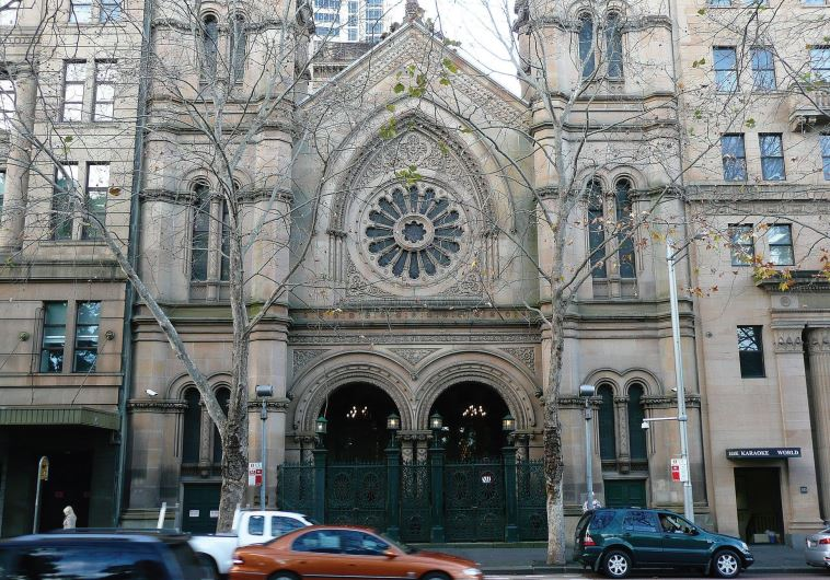 Great Synagogue of Sydney