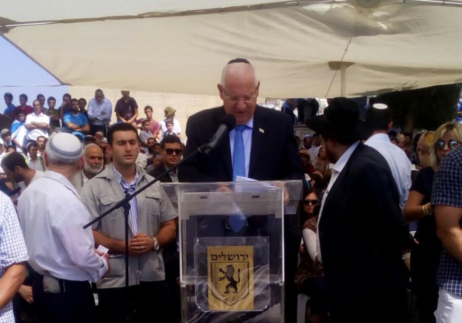 President Reuven Rivlin eulogizes  Rabbi Nehemia Lavie