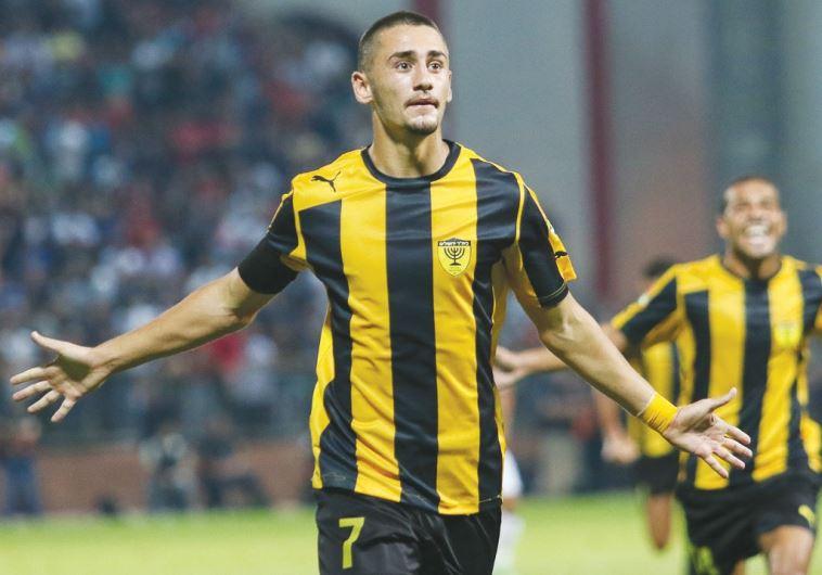 Beitar Jerusalem midfielder Omer Atzili
