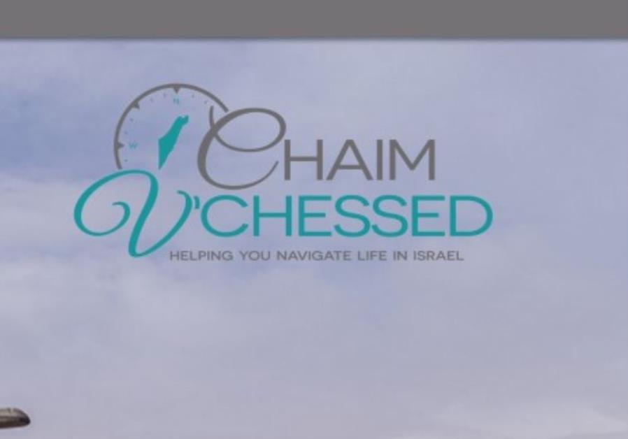 Chaim V'Chesed