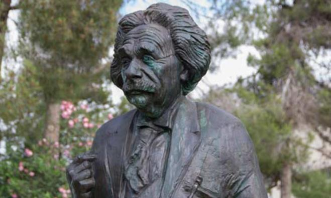 New sculpture: Albert Einstein