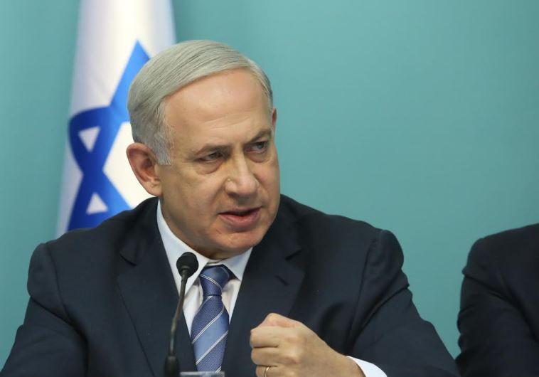 Prime Minister Benjamin Netanyahu, Octobe 8, 2015