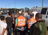 Magen David Adom paramedics at the scene of a rock-throwing attack in the West Bank