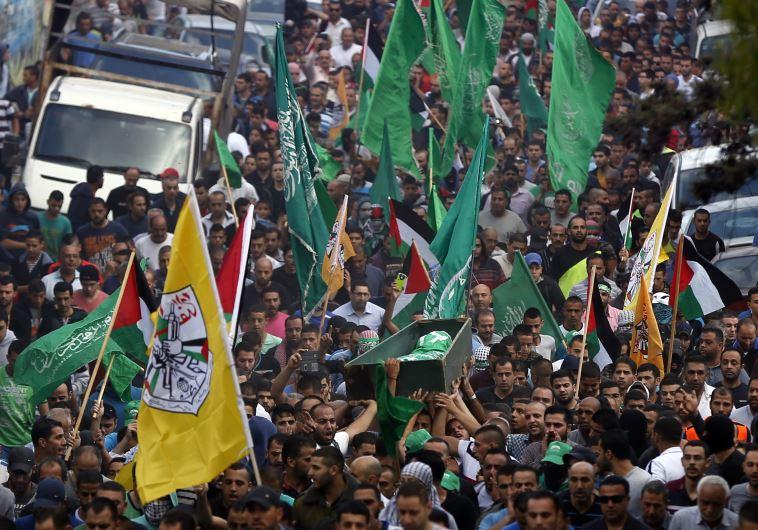 Shuafat funeral