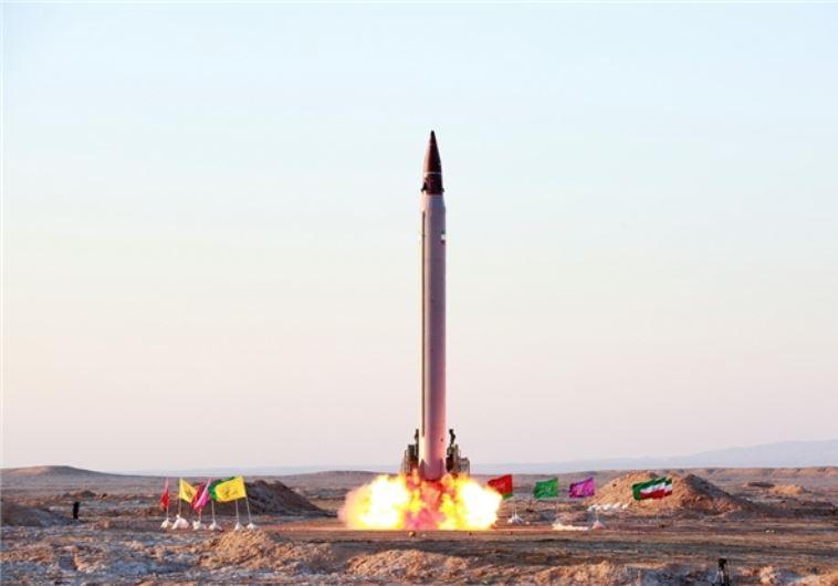 Iran missles