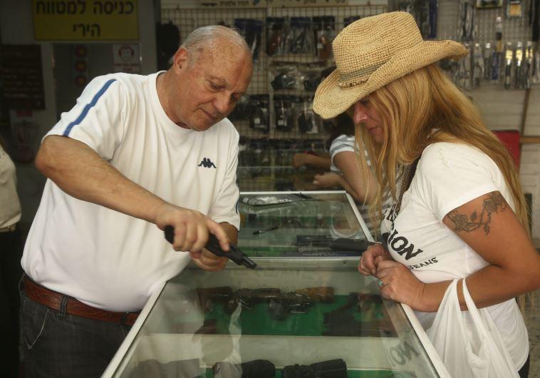 Israel gun store