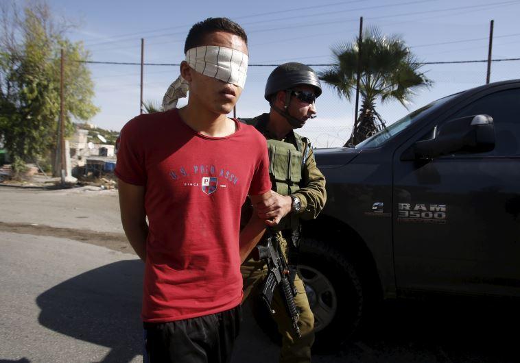 IDF arrest